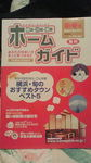 NEC_0463.jpg