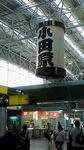 NEC_0810.jpg